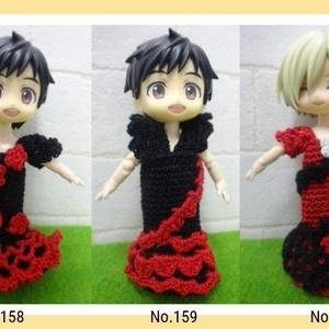 オビツ11用 フラメンコドレス