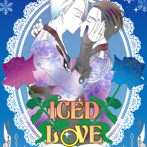 ICED LOVE STORIES