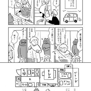 にぬき・ビール・デマエ またきたよ!