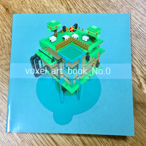 voxel art book No.0