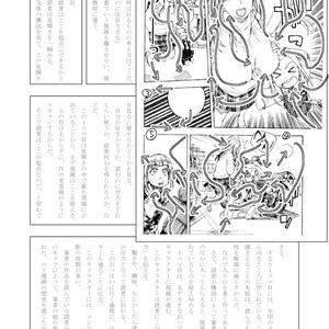 同人誌 コミックガタリー 「マンガ史的、美術史的、一万五〇〇〇年の旅」