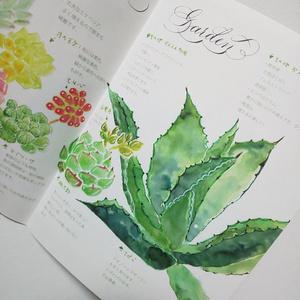 【A5冊子】『Succulent & Calligraphy 多肉植物とカリグラフィー』