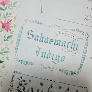A5冊子『Calligraphy Note』カリグラフィー・ノート