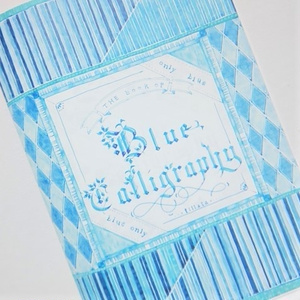 A5冊子『THE BOOK OF Blue Calligraphy』