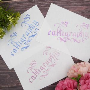 【新春特別企画】インクが選べる、直筆カリグラフィー3枚セット【期間限定】
