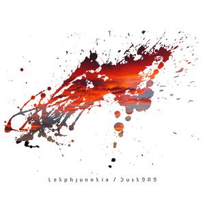 Dusk909 (CD)