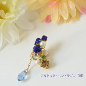 FGO キャラクターイメージイヤークリップ / アルトリア / モードレッド / ネロ