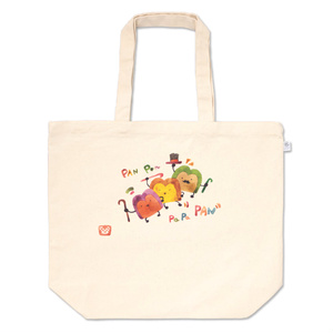 『パン パン ぱぱぱん』のトートバッグ