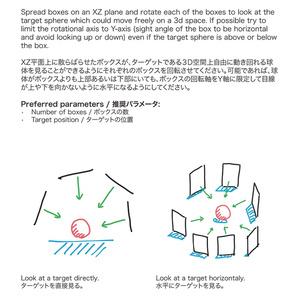 Algorithmic Design Workbook with Houdini アルゴリズミックデザインワークブック(電子書籍版)