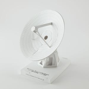 45m電波望遠鏡 きれてるペーパークラフト 1/500
