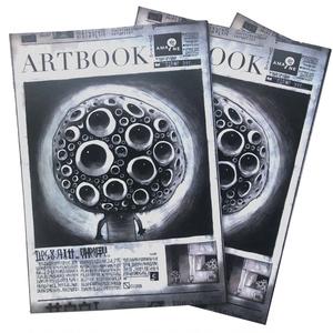 えぐみ町/「ART BOOK」/AMANE