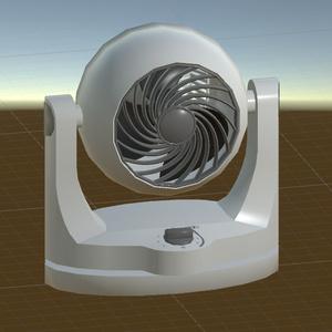 扇風機(サーキュレーター)(VRChat想定)
