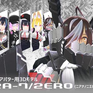 VR用3Dモデル「2A-7/2ERO (ニアナ/ニエロ装備)」
