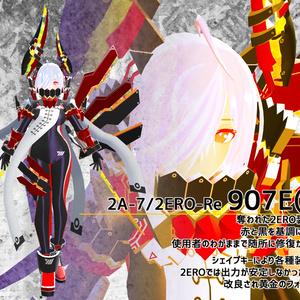 2A-7/2EROカスタムモデル 2ERO-Re.907E(くれなゐ)