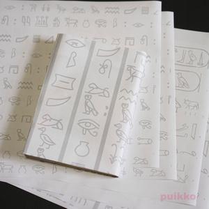 紙製ブックカバー ヒエログリフ