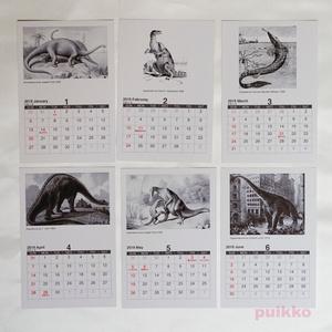 恐竜ヴィンテージイラスト カレンダー 2019年