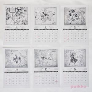 ヘヴェリウス 星座絵 カレンダー 2019 前月次月付き