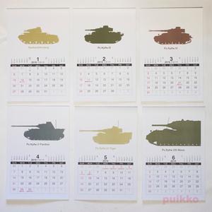 ドイツ戦車 カレンダー 2019年 前月次月付き