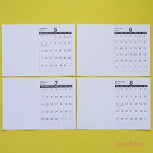 新元号対応! 令和元年カレンダー ブランク横 5~12月