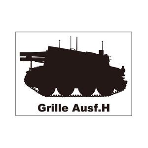 戦車ステッカー グリレH型