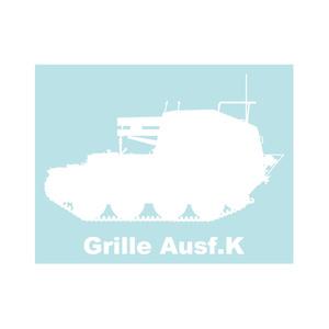 戦車ステッカー グリレK型