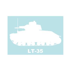 戦車ステッカー LT-35