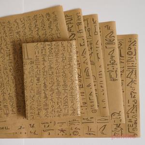 紙製ブックカバー ヒエログリフ2 アオサギに変身するための呪文