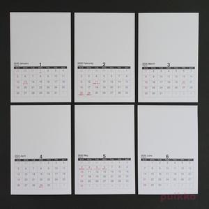 カレンダー 2020年 ブランク縦