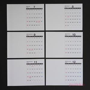 カレンダー 2020年 ブランク横