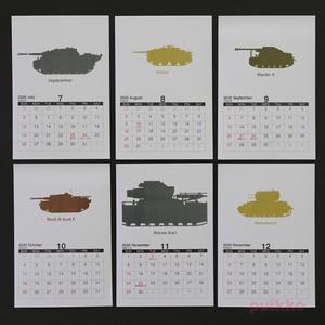 カレンダー 2020年 ドイツ戦車