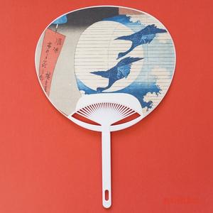 うちわ 浮世絵 歌川広重「風涼雪月花之内 月に雁」