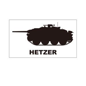 戦車ステッカー 軽駆逐戦車ヘッツァー