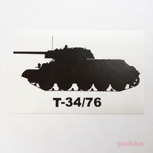 戦車ステッカー T-34/76
