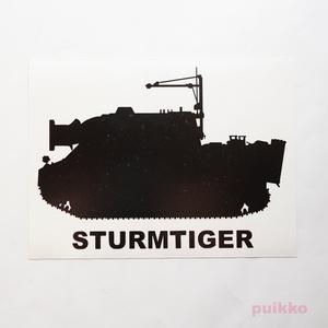 戦車ステッカー シュトルムティーガー