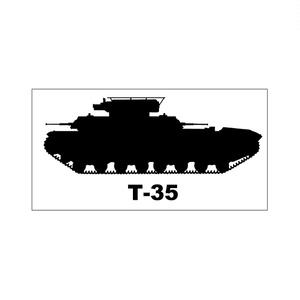 戦車ステッカー T-35重戦車