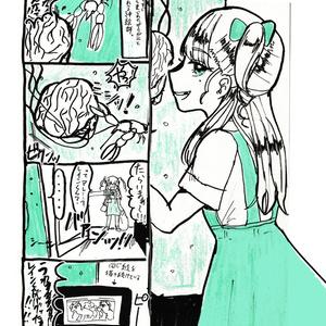 神絵師と女児様