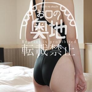 継続ジャージレヤarena競泳写真集