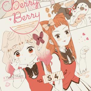 Cherry+Berry