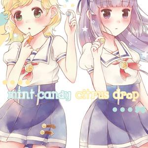 mint candy citrus drop ①