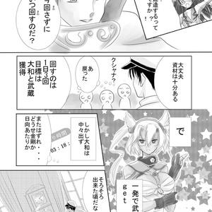 潜水艦だって!