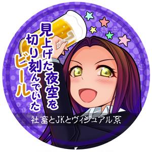 柚葉姫歌 vol.2