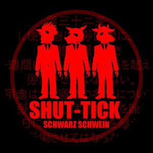SHUT-TICK【Bタイプ】