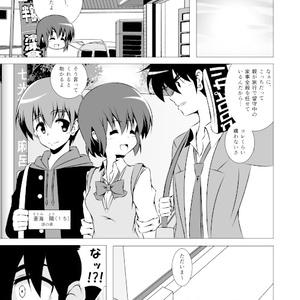 すくらばっ!4