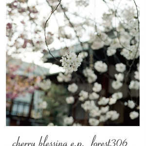cherry blessing e.p.