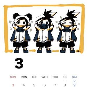 パンダっ子カレンダー(1〜3月)