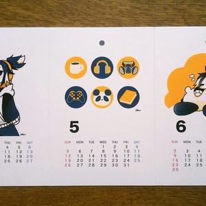 パンダっ子カレンダー(4〜6月)