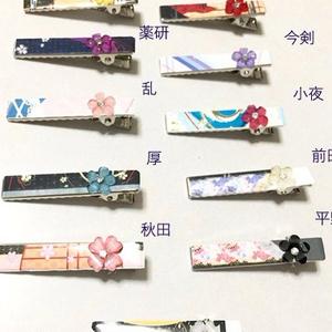 【刀剣】ヘアピン/短刀