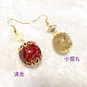 【刀剣】扇の花珠ピアス