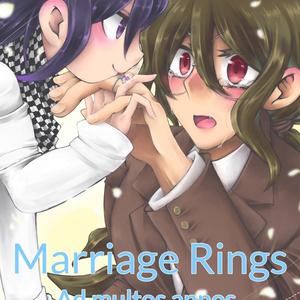 Marriage Rings~Ad multos annos~