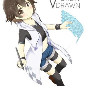 【Youに夢中!#002新刊】VDRAW DREW DRAWN【電子書籍版】